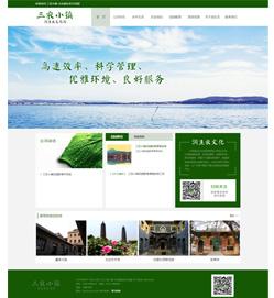 三农小镇-太谷润生农文化园