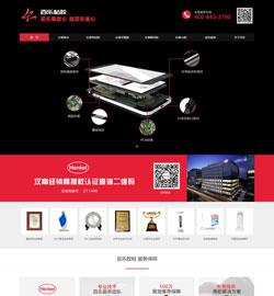 杭州百乐胶粘公司案例
