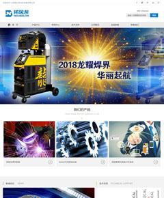 自动化设备公司网站建设